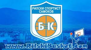 rilski2