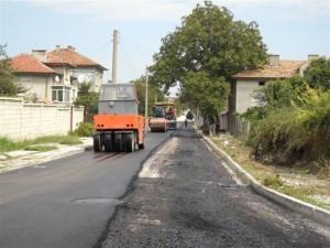 asfaltirane