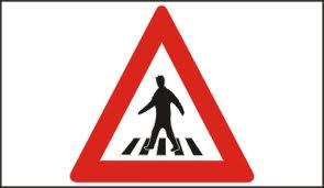 пешеходна-пътека-Зебра
