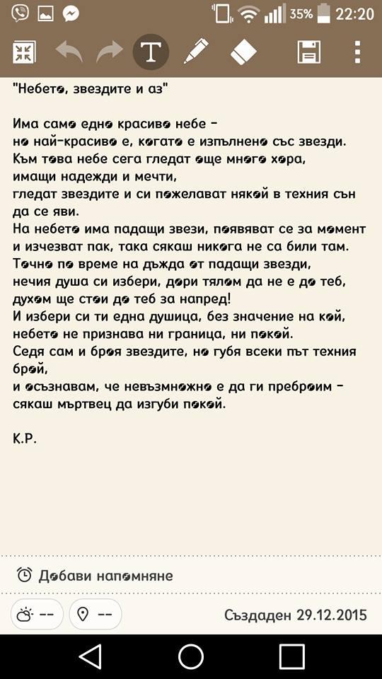 koci3