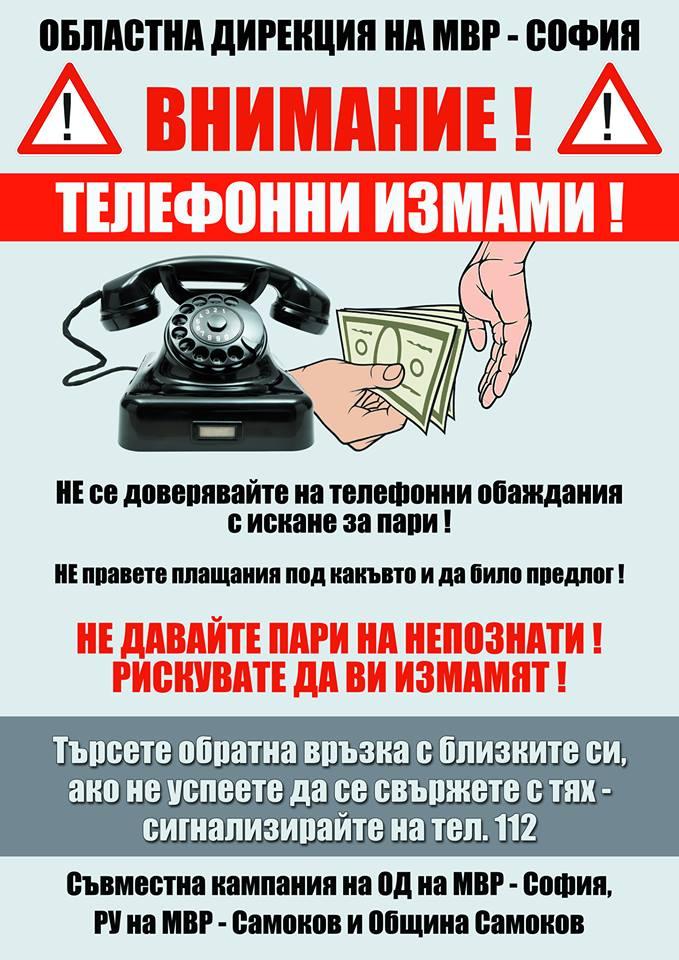 13552593_10207115970678733_481135141_n