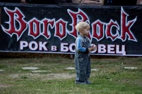 boro-rock2