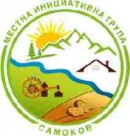 logo-last-png-cv-12